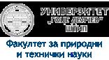 Факултет за природни и технички науки